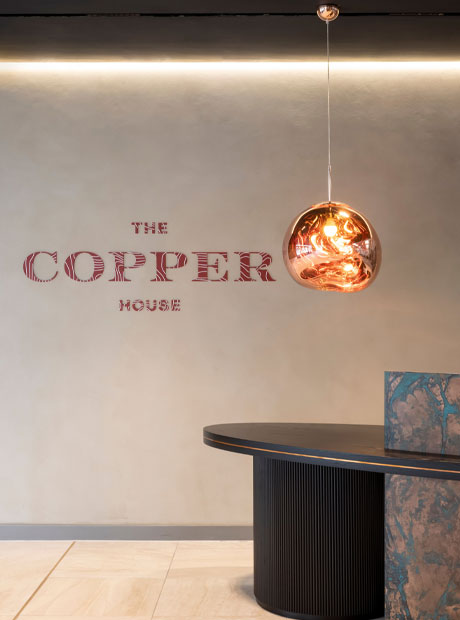 The Copper House - The Copper House